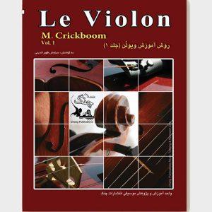 LE VIOLON CRICKBOOM