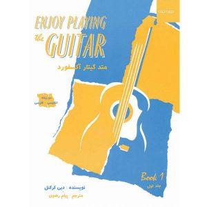 method guitar oxford1