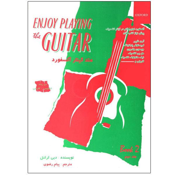 method guitar oxford 2